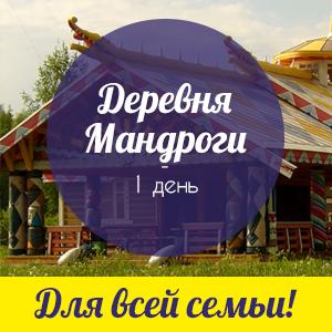 Здесь русский дух - Мандроги и Свирский монастырь