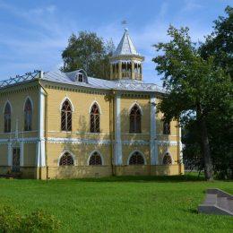 Пушкин и Павловск экскурсия 12